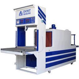 31630-Shring Ambalaj Makinesi-Dost Makina Gıda İnş. Maden. ve Elektronik San. Tic. Ltd. Şti.