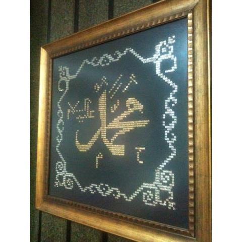 18692-El ile İşlenmiş Muhammed Yazısı Desenli Tel Kırma Çerçeve-Orhangazi Gönüllü Evi-