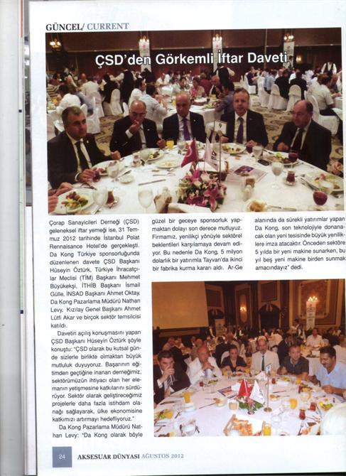 67976-Decade in Mechanical Industry Press-Dekat Makina Sanayi ve Ticaret. Ltd. Sti.