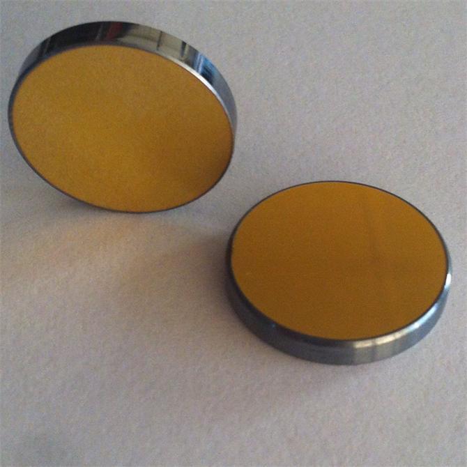 69036-Laser Cutting Reflector (Mirror)-Dekat Makina Sanayi ve Ticaret. Ltd. Sti.