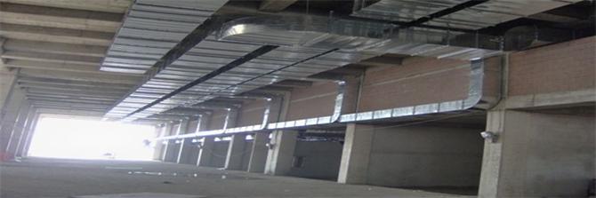 54186-Air conditioning-Sinanoglu Isi Metal ve Makine Sanayi ve Ticaret Ltd. Sti.