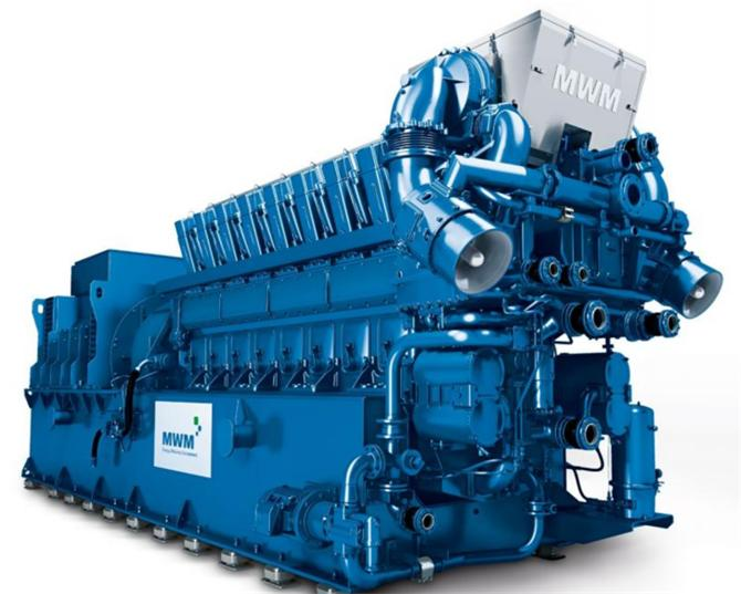 204054-ILTEKNO - 4500 kWe Natural Gas Engine-Iltekno Ileri Teknoloji Muhendislik ve Ticaret A.S.