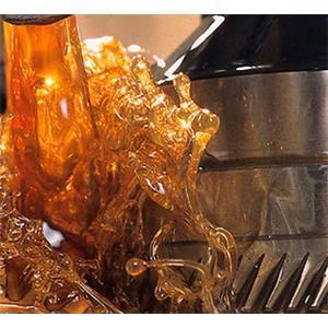 215331-Anti-Rust and Protective Industrial Oils-Petsan Madeni Yaglar ve Plastik San. Dis Tic. A.S.