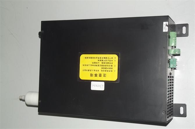 70907-80w power-Dekat Makina Sanayi ve Ticaret. Ltd. Sti.