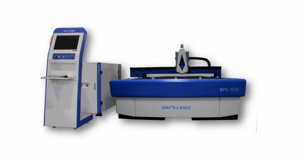 163390-MPS-XS Series 500W FIBER METAL CUTTING MACHINE-Dekat Makina Sanayi ve Ticaret. Ltd. Sti.