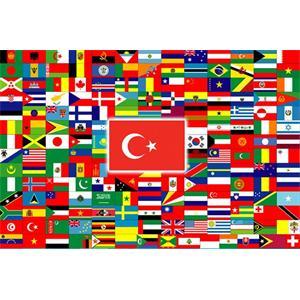 https://wwwi.globalpiyasa.com/lib/Urun/125/0888970bed53d24812098c26a6ecc6c2_1.png