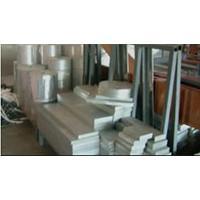 193637-Imported Aluminum Mold and Disk Materials-Ankara Bakir Metal Paz. ve Dis Tic. San. Ltd. Sti.