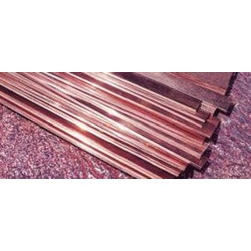 165332-Copper Rods, Profiles and Lamar-Baksar Bakir Boru San. ve Tic. A.S.