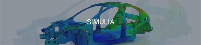 218524-SIMULIA   Realistic Simulations and Virtual Prototypes-ARGE Muh. Yaz. ve Tas. San. ve Tic. Ltd. Sti.