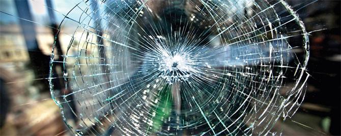 61126-Bulletproof Glass-Yildiz Cam San. ve Tic. A.S.- Izmit Subesi