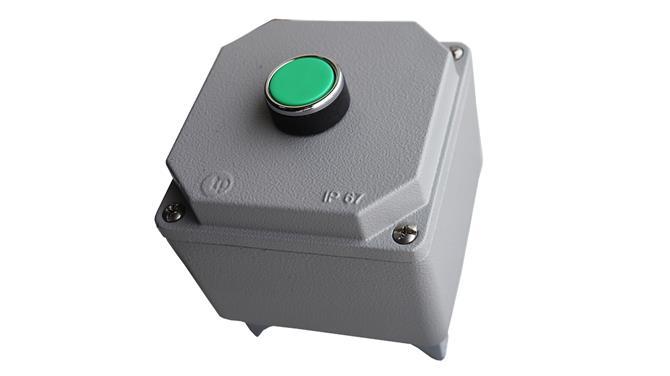237781-Pedestrian Buttons-Asya Traffic Inc.