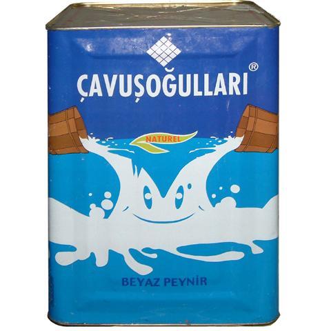 63370-Çavuşogul of Natural Cheese ©-Cavusogullari Sut Ve Gida Mamulleri Sanayi ve Ticaret A.S.