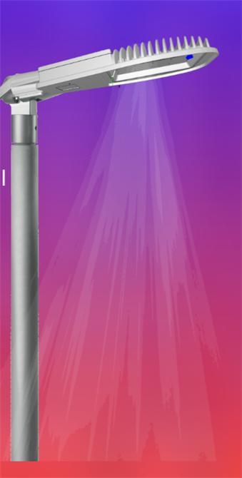 205642-Smart Street Lamp-Mrme Ar-Ge Bilisim Tasarim Reklam San.Tic.Ltd.Sti.