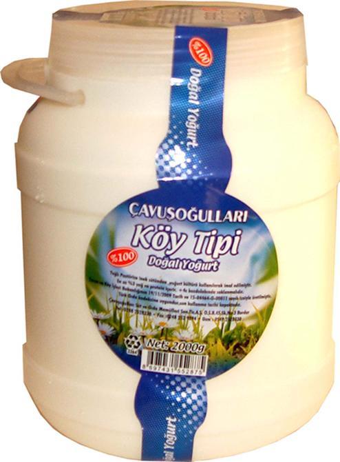 63371-Village Yogurt ©-Cavusogullari Sut Ve Gida Mamulleri Sanayi ve Ticaret A.S.