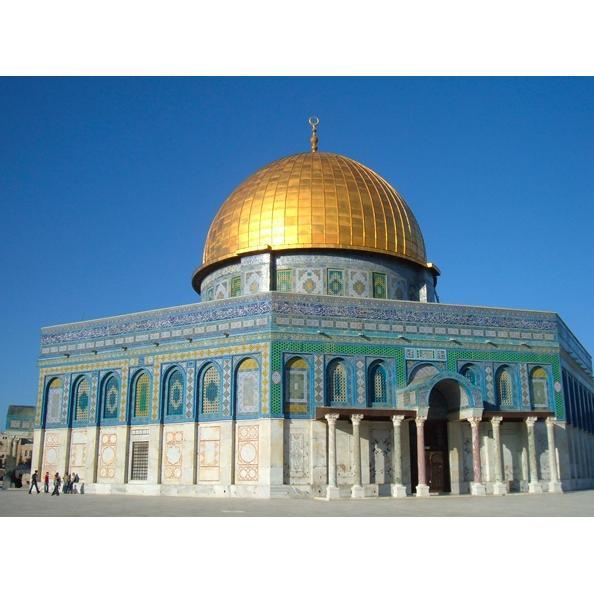 163652-Jerusalem Tour-Rahmet Turizm - Safaklar Turizm Emlak Ins. San. ve Tic. Ltd. Sti. - Izmit Subesi
