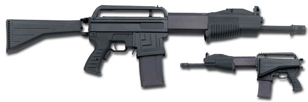 218111-AR Platform Semi-Auto and Pump-Action Tactical Shotgun Project 12 Ga.-ULTRON Defense Industry and Trade Inc.