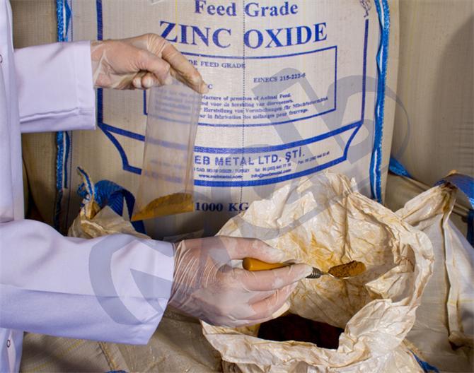 55618-Zinc oxide feed-Meb Metal ve Bilesikleri San. ve Tic. Ltd. Sti.