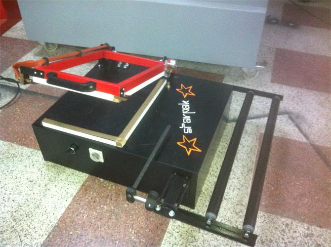 32637-Lcut semi-automatic shrink machine-Starpak Makine ve Ambalaj Sanayi