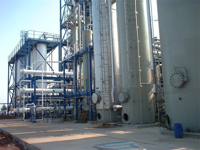 61904-Steel Construction ©-Pinarbasi Sanayi Tesisati Ltd. Sti.