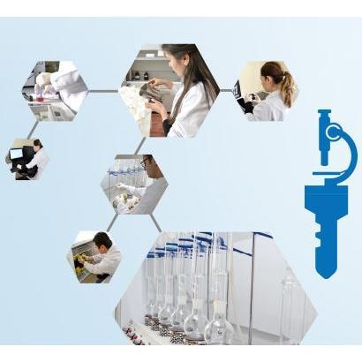 171020-Turnkey Laboratory Setup (Other Business Services)-Megalab Gida ve Cevre Kontrol Laboratuvari - ISG Ortam Olcumleri