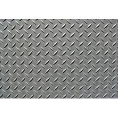 210347-Aluminum Çeta-Seykoc Aluminyum Paz. ve San. Tic. Ltd.