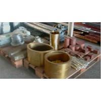 193635-Bronze Products-Ankara Bakir Metal Paz. ve Dis Tic. San. Ltd. Sti.