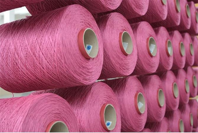 200681-Pp Spun Yarn-Melike Tekstil San. ve Tic. A.S.