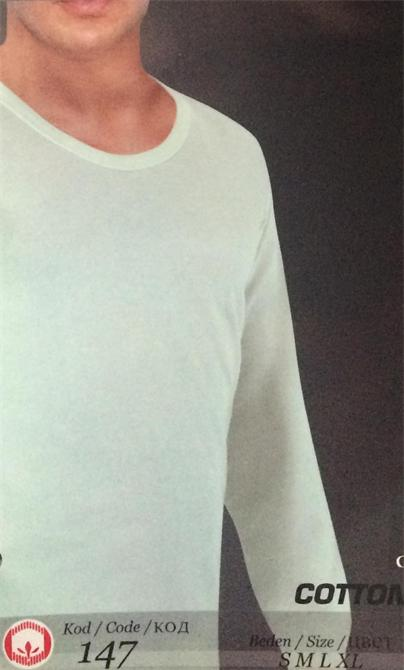 215482-Crew Neck Undershirt-Kozaluks Tekstil San. ve Tic. Ltd. Sti.