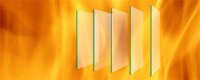 205608-Fire Resistant Glass-Yildiz Cam San. ve Tic. A.S.- Izmit Subesi