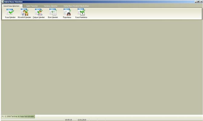 205276-ADOP Cash Management (Cash Cash Management)-Aekod Teknolojisi Bilgisayar Yazilim Ar-Ge