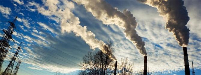 163139-Air Quality Management-Cevsis Arge Danismanlik