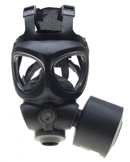 175766-Gas Mask Filter and Strainer-Projefen Teknoloji Muhendislik San. ve Tic. A.S.