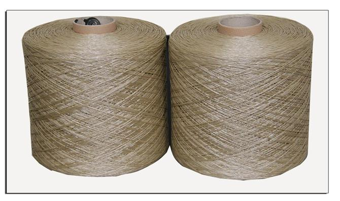 198223-Synthetic Jute Yarn-Gulsan Sentetik Dokuma San. ve Tic. A.S.