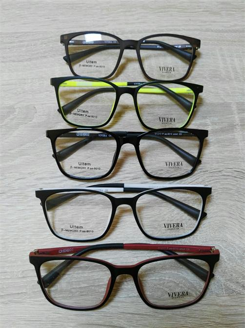 195612-8010-Göral Gözlük İmalat San. A.Ş.