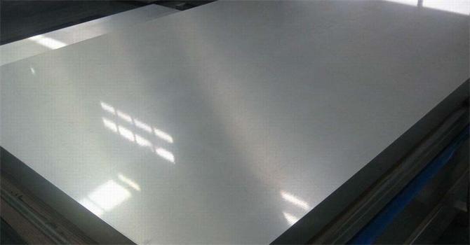 216679-Aluminum plaque-Güray Aluminum Sun. and Industry and Trade Ltd. Sti.